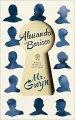 Alessandro Baricco: Mr. Gwyn