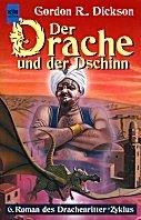 Gordon R. Dickson: Der Drache und der Dschinn