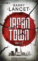 Barry Lancet: Japantown