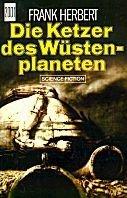 Frank Herbert: Die Ketzer des Wüstenplaneten